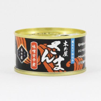 さんま缶詰(味噌甘辛煮)