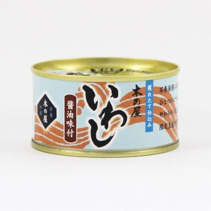 いわし缶詰(醤油)
