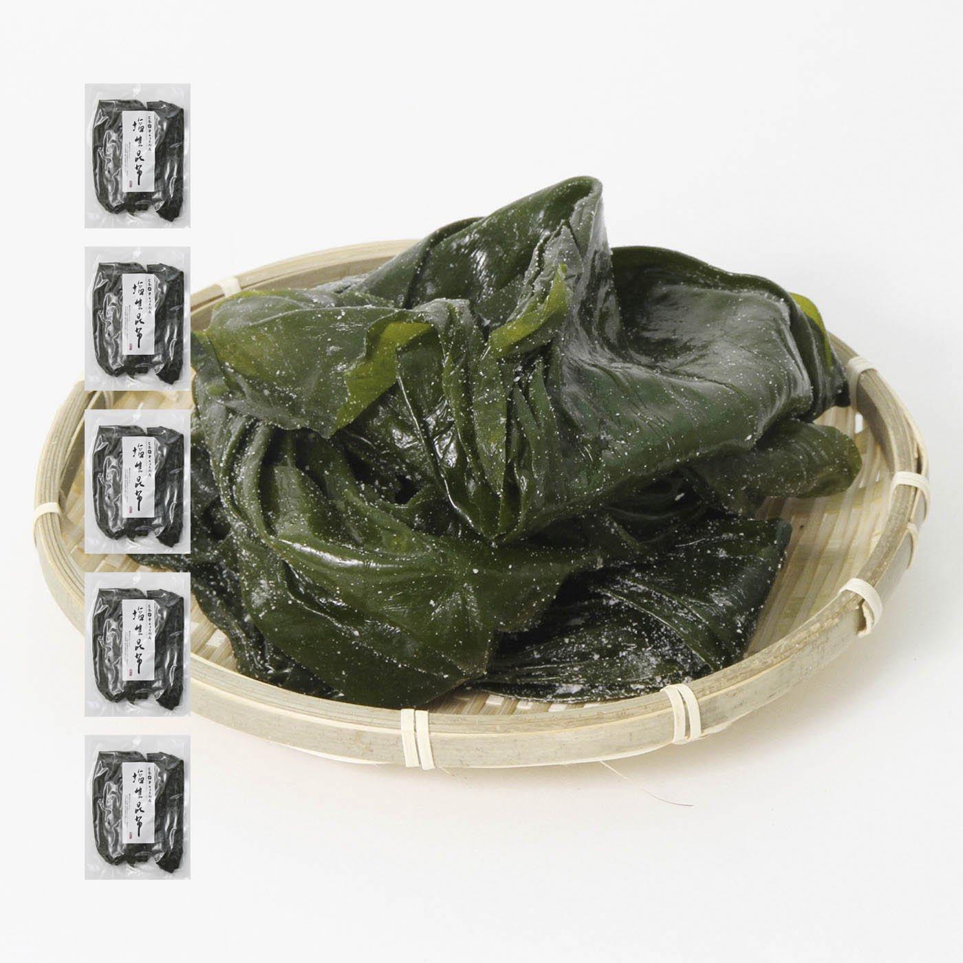 三陸産 塩蔵昆布 5袋セット
