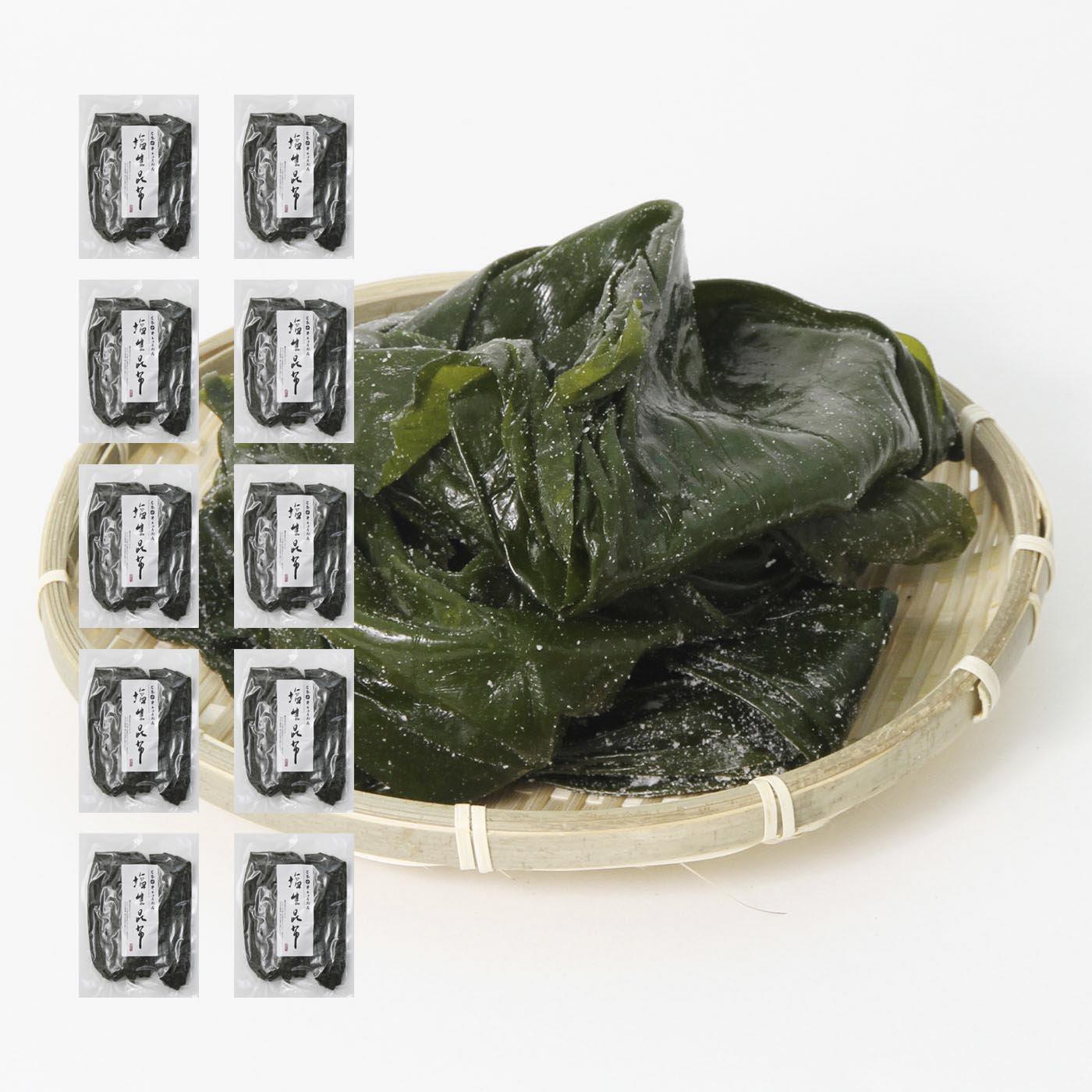 三陸産 塩蔵昆布 10袋セット