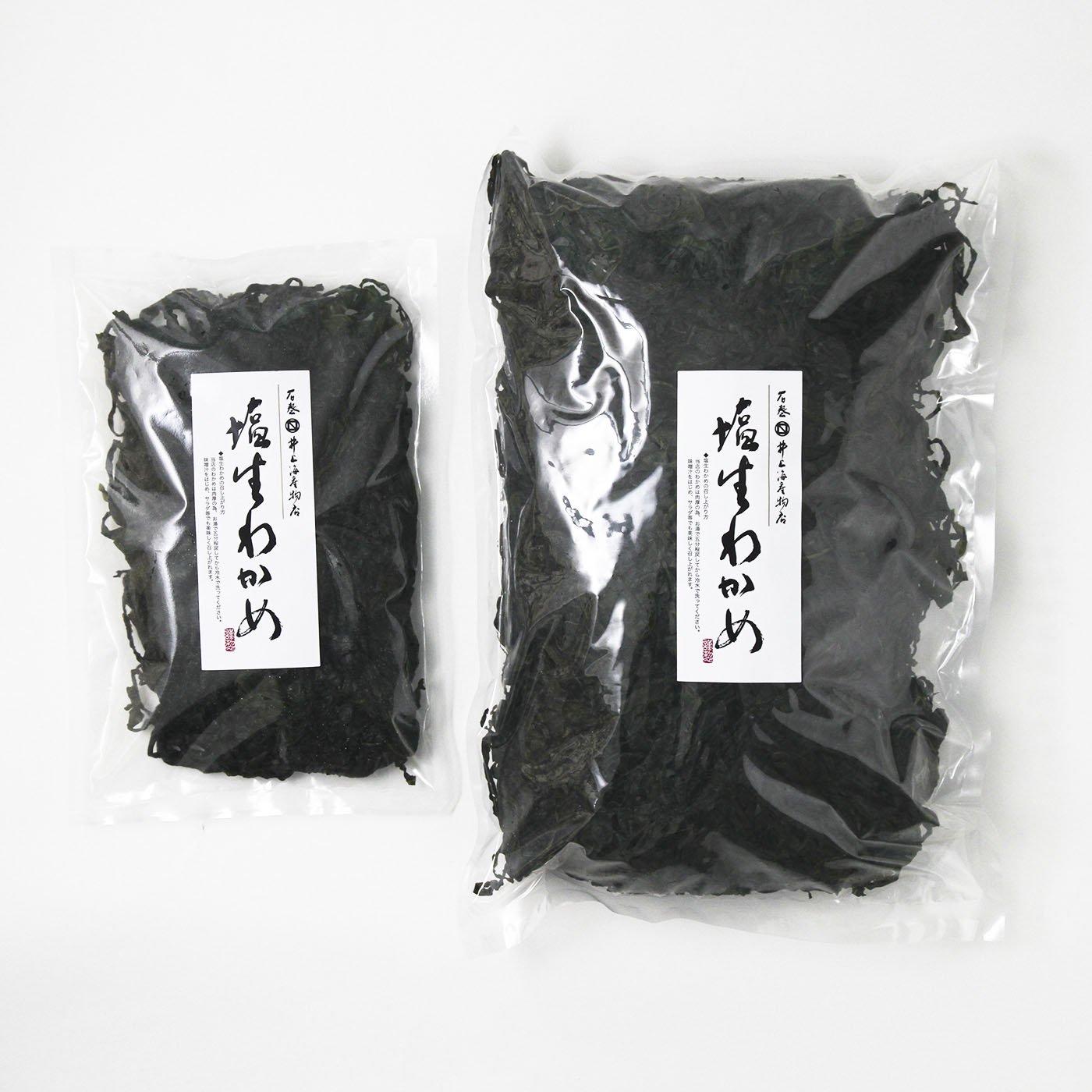 三陸産 塩蔵わかめ 業務用 1.7kg