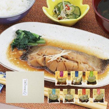 井上の煮魚 詰合せ 8袋入<span style='color:red;'>[送料無料]同梱可能</span>