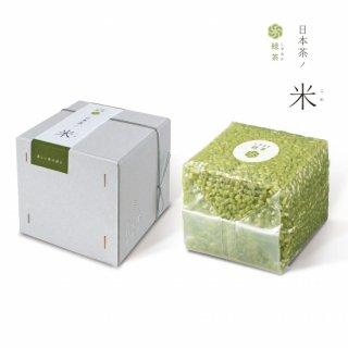 しずおか緑茶ノ米 2合パック【お茶ごはん】