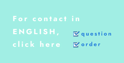 contact in english