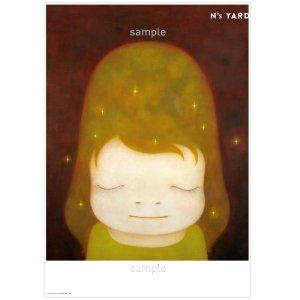 The Little Star Dweller