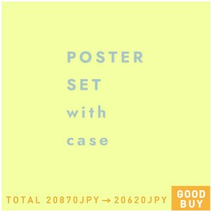 POSTER SET with case