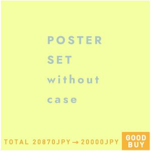 POSTER SET without case