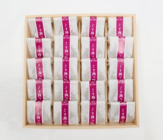 紀州特選大粒梅(和紙袋入) 折箱入 20個入