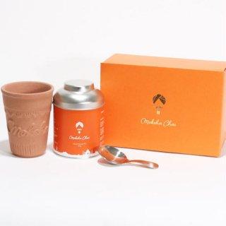 「ギフトボックス素焼きカップ de チャイ 」 美濃焼き製法オリジナル陶器セット ティーメジャー付き/Moksha Chai Original Cup Set