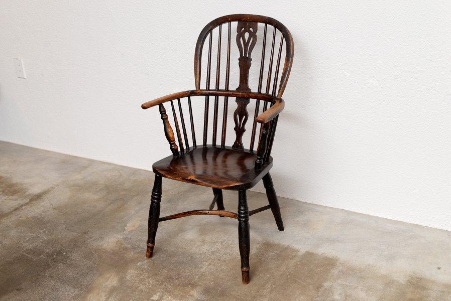 Splat Back Windsor Chair