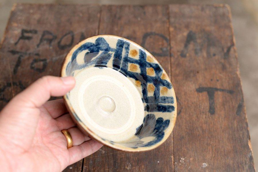 田村窯 5寸安南鉢