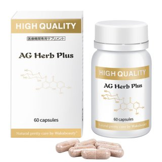 AG Herb Plus