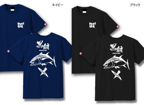 X-ANGLERS ver.2 フィッシングTシャツ / クールなファイヤーパターンと漢字で、人気の釣り魚をデザイン、23魚種から選べる!