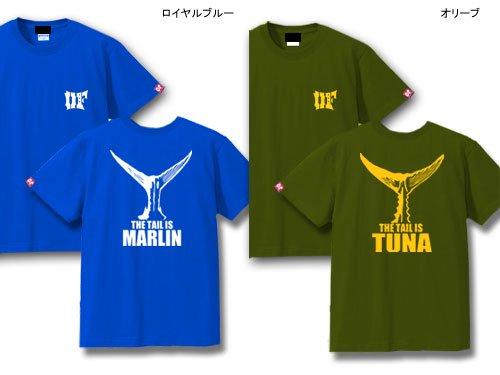 THE TAIL フィッシングTシャツ / 人気の釣り魚の尾ヒレをシンプル&スタイリッシュにデザイン、7魚種から選べる!