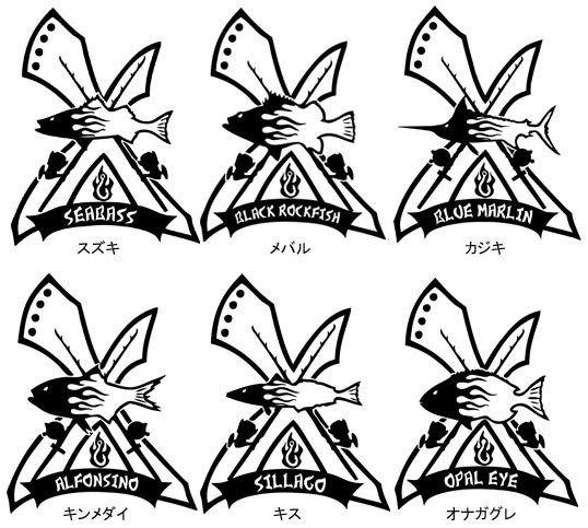 TAIL EDGE フィッシングTシャツ / 刃(EDGE)のシャープさをイメージして、人気の釣り魚をスタイリッシュにデザイン、24種類から選べる!