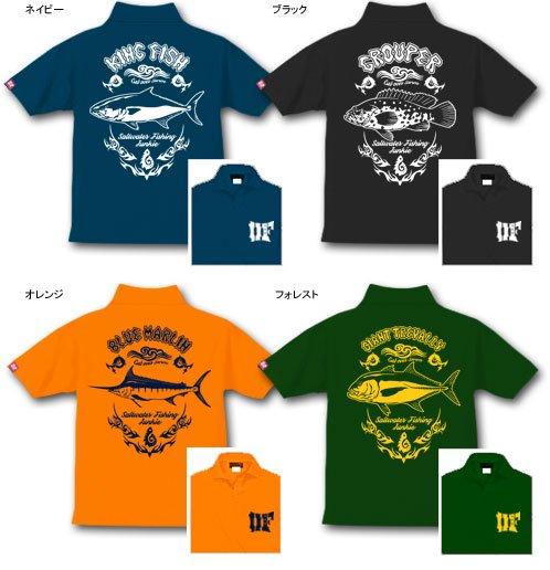 BLAZE FISHER フィッシングポロシャツ / シャープなタッチで人気の釣り魚をクールにデザイン、10魚種から選べる!