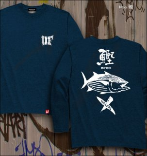 X-ANGLERS ver.2 バックプリント長袖Tシャツ
