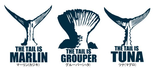 THE TAIL フィッシング長袖Tシャツ / 人気の釣り魚の尾ヒレをシンプル&スタイリッシュにデザイン、7魚種から選べる!