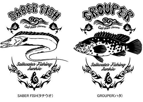 BLAZE FISHER 防寒フィッシングオーバーオール/M〜LL / 中綿入りで保温性バツグンの防寒オーバーオールに、人気のBLAZE FISHERシリーズをプリント!