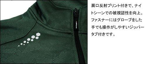 FISHING TROOPS 裏フリース フィッシングジャケット/M〜LL / ストレッチ素材、裏フリース&指穴付きで、高い保温性と一体感を発揮する高機能ジャケット!