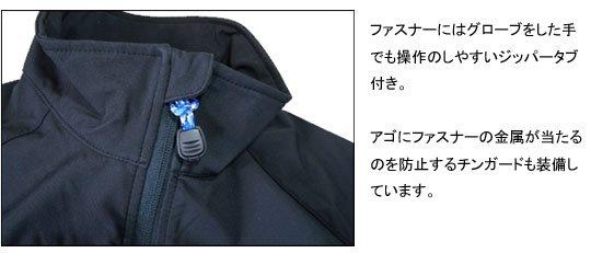 Z9 フィッシング ソフトシェルジャケット / 透湿防水性に優れたストレッチ素材を採用したスタイリッシュジャケット!