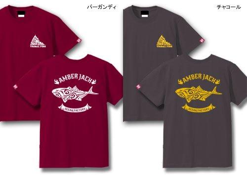 TRIBAL FINS フィッシングTシャツ / トライバルで、人気の釣り魚をスタイリッシュにデザイン、14種類から選べる!