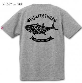 <img class='new_mark_img1' src='//img.shop-pro.jp/img/new/icons5.gif' style='border:none;display:inline;margin:0px;padding:0px;width:auto;' />TRIBAL FINS バックプリントTシャツ / トライバルで、人気の釣り魚をスタイリッシュにデザイン、14種類から選べる!