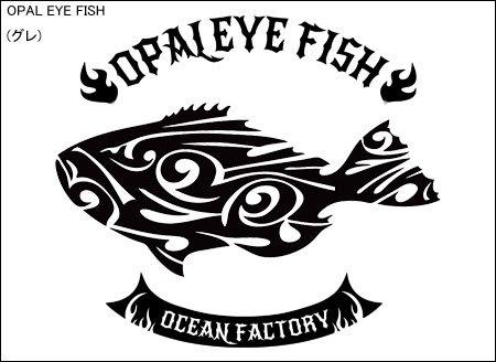 TRIBAL FINS フィッシング長袖Tシャツ / トライバルで、人気の釣り魚をスタイリッシュにデザイン、14種類から選べる!