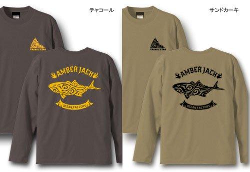 TRIBAL FINS フィッシング長袖Tシャツ / トライバルで、人気の釣り魚をスタイリッシュにデザイン、15種類から選べる!