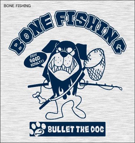 BULLET THE DOG フィッシングトレーナー / カートゥーンテイストなイラストで釣りをする犬をデザイン、5種類から選べる!