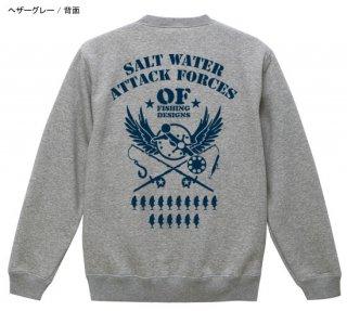 S.W.A.F フィッシングトレーナー / ミリタリーテイストで、ソルトウォーターフィッシングをデザイン、12種類の釣り魚から選べる!