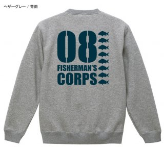 <img class='new_mark_img1' src='https://img.shop-pro.jp/img/new/icons34.gif' style='border:none;display:inline;margin:0px;padding:0px;width:auto;' />08 Fisherman's Corps フィッシングトレーナー / フィッシングをクールなミリタリーテイストにデザイン、人気の28魚種から選べる!