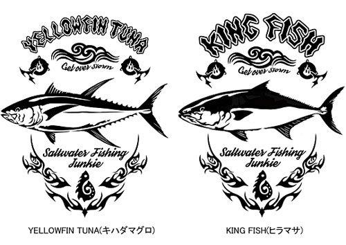 BLAZE FISHER フィッシングパーカー / シャープなタッチで人気の釣り魚をクールにデザイン、10魚種から選べる!