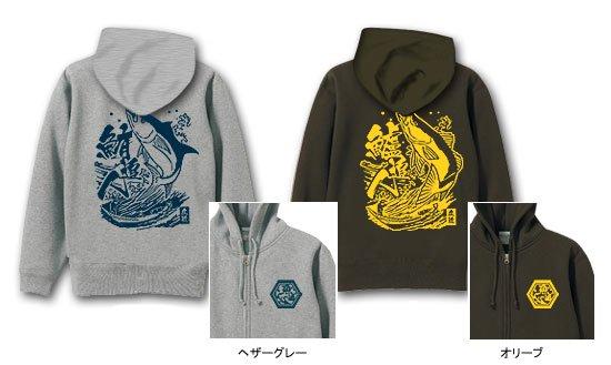 魚追人絵図 フィッシングパーカー / 迫力満点の浮世絵テイストで魚と漁師達の格闘を描く、釣り魚7種から選べる!
