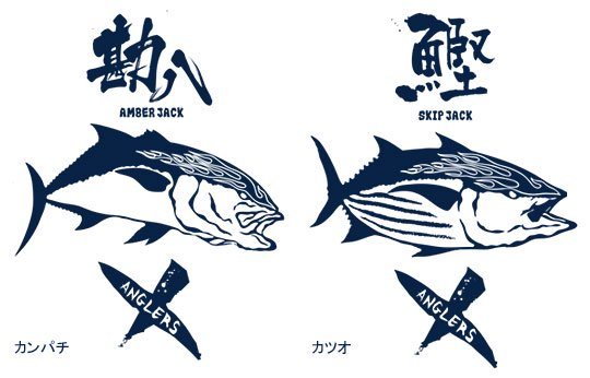 X-ANGLERS ver.2 フィッシングパーカー / クールなファイヤーパターンと漢字で、人気の釣り魚をデザイン、23魚種から選べる!