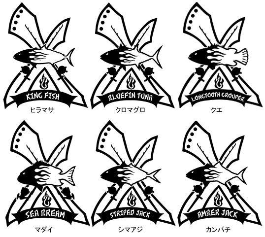 TAIL EDGE フィッシングパーカー / 刃(EDGE)のシャープさをイメージして、人気の釣り魚をスタイリッシュにデザイン、24種類から選べる!
