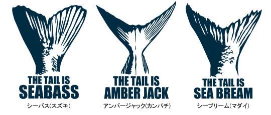 THE TAIL フィッシングパーカー / 人気の釣り魚の尾ヒレをシンプル&スタイリッシュにデザイン、7魚種から選べる!