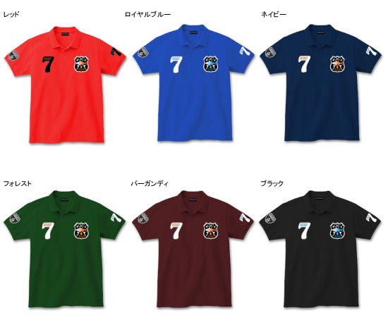 7オーシャンズ フィッシングポロシャツ / スタイリッシュな刺繍ワッペンを各部分にあしらったポロシャツ、人気の16魚種から選べる!