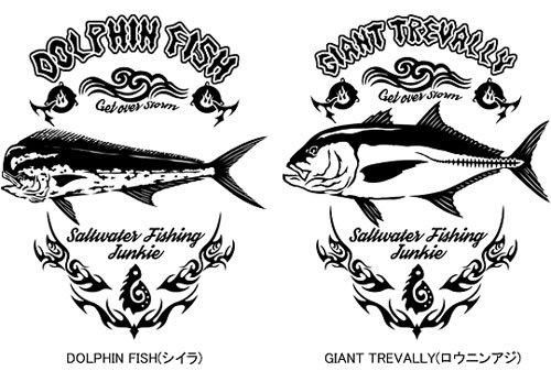 BLAZE FISHER 防寒フィッシングオーバーオール/3L / 中綿入りで保温性バツグンの防寒オーバーオールに、人気のBLAZE FISHERシリーズをプリント!