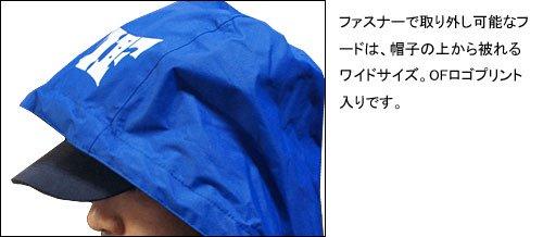 トライバルフォース 防水防寒フィッシングジャケット/3L / 耐水圧7000mmの撥水生地と、保温性バツグンの中綿入り高機能ジャケット!