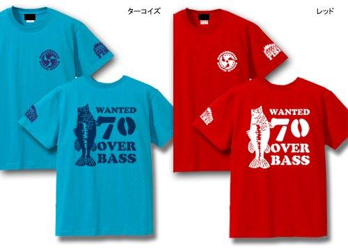 70 OVER BASS バスフィッシングTシャツ / 憧れの70UPバスをシンプル&スタイリッシュにデザイン!