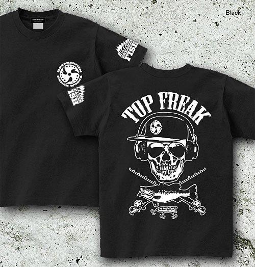 TOP FREAK バスフィッシングTシャツ / トップウォーターフィッシングをクールなスカル柄でデザイン!