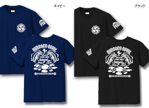 SURFACE DEVIL バスフィッシングTシャツ / ブラックバスのトップウォーターフィッシングをクールなタッチでデザイン!