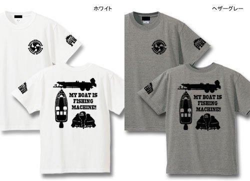 BASS BOAT バスフィッシングTシャツ / バスボートをシンプル&スタイリッシュにデザイン!