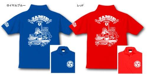 JAMIE THE FROG バスフィッシングポロシャツ / カエルがバス釣りをするコミカルなデザイン、5種類のデザインから選べる!