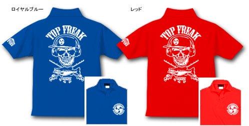 TOP FREAK バスフィッシングポロシャツ / トップウォーターフィッシングをクールなスカル柄でデザイン!