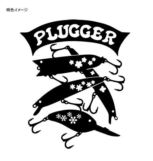 PLUGGER バスフィッシングポロシャツ / バスフィッシングのルアーを、シンプル&スタイリッシュにデザイン!