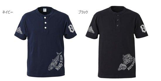 TRIBAL FINS ver.2 ダブルプリント ヘンリーネック フィッシングTシャツ / トライバルで人気の釣り魚をデザイン、前後にプリントしたシンプル&スタイリッシュ仕様。15種類から選べる!