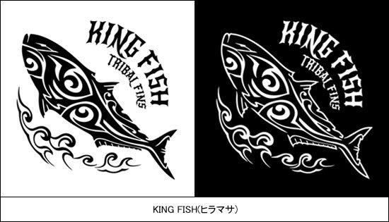 TRIBAL FINS フィッシング半袖ライトパーカー / トライバルで、人気の釣り魚をスタイリッシュにデザイン、15種類から選べる!