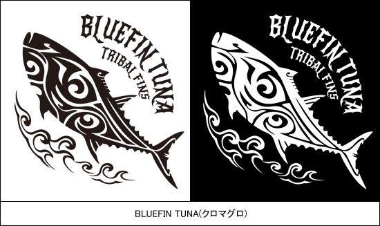 TRIBAL FINS フィッシングトレーナー / トライバルで、人気の釣り魚をスタイリッシュにデザイン、15種類から選べる!